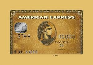 بطاقة أمريكان إكسبرس الذهبية
