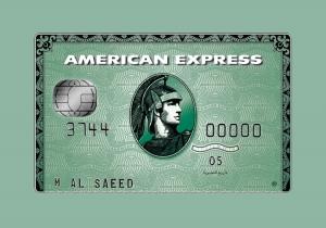 بطاقة أمريكان إكسبرس الخضراء