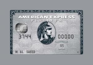 بطاقة أمريكان إكسبرس البلاتينية
