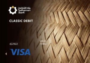 Debit Card - Tadhamon Visa Electron Card