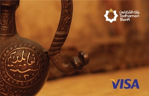 Tadhamon Visa Card - Gold